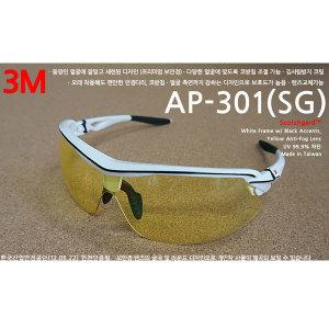 3M 보안경 AP-301(SG) 노랑색 보호안경 스카치가드