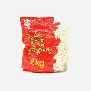 송학 호리호리 신당동 쌀 떡볶이떡 2kg