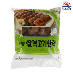 쌀떡고기산적 1000g 반찬 술안주 간편식 즉석냉동식품