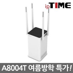 A8004T 기가 유무선 와이파이 인터넷 공유기 AC2600