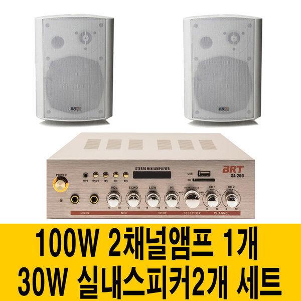 매장앰프 미니엠프 소형앰프 매장스피커 매장용세트3