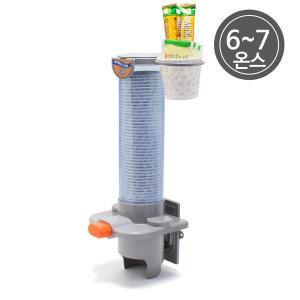 코끼리표 정품 국내산 종이컵 디스펜서 (원터치)