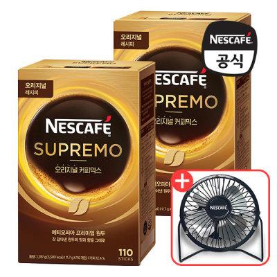 [네스까페] 수프리모 오리지널 커피믹스 220T + 탁상용 선풍기