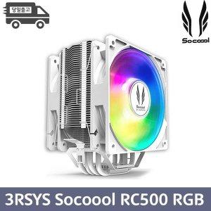 3RSYS Socoool RC500 RGB SNOW CPU쿨러 오늘출발(정품)