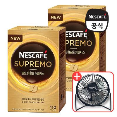 [네스까페] 수프리모 골드마일드 커피믹스 220T + 탁상용 선풍기