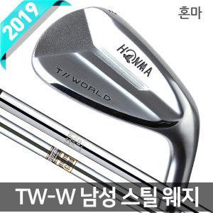 2019 혼마 TW-W 남성 웨지