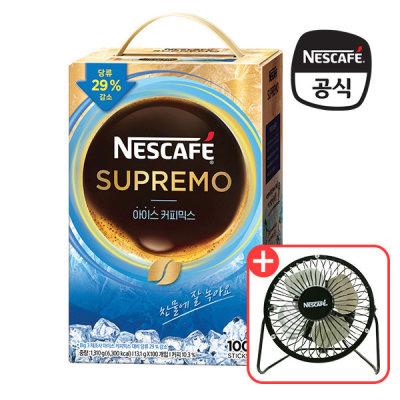 [네스까페] 수프리모 아이스 커피믹스 100T + 탁상용 선풍기