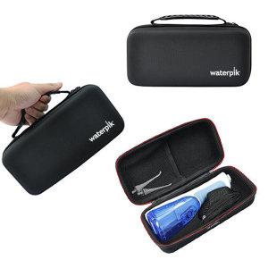 구강세정기 파우치 가방 휴대용 케이스 워터픽