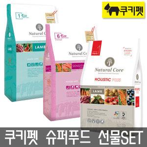 강아지사료 6kg 4kg 10kg /사은품선택/애견사료/연어