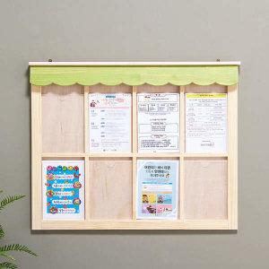 (현대Hmall)8칸 아크릴 원목 게시판 공지 어린이집 메모알림판
