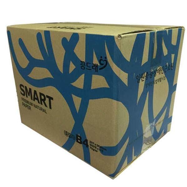 (현대Hmall)중질지B4(70g/SMARTCOPY/500매X5권/박스)