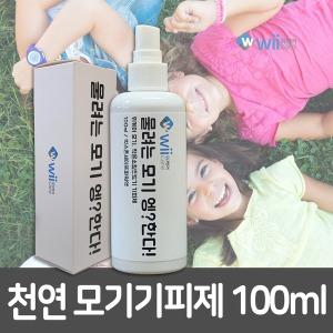 위케어 모기기피제 모기 진드기 퇴치 이카리딘 15%