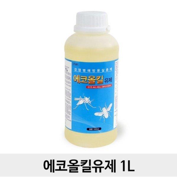 분무 연막 살충제 에코올 킬유제1리터 파리 모기 해충