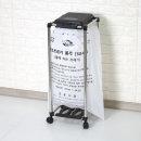 종량제 휴지통 50L 사각 분리수거함 쓰레기통