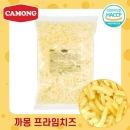 까몽 프라임모짜렐라치즈 2.5kg