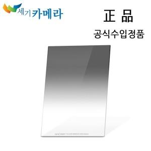 KnF CONCEPT NANO PRO SOFT ND8 그라데이션-100x150mm