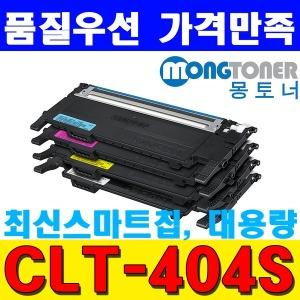 CLT-K404S CMY404S 재생토너 SL-C430 433 483 483W FW
