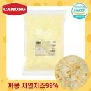 까몽/눈꽃 스노우치즈 1.0kg 자연치즈99% 눈꽃치즈
