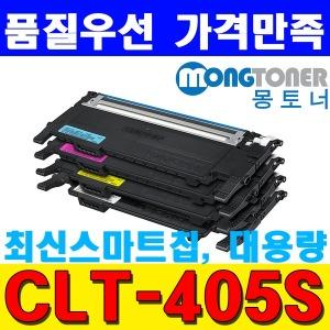 CLT-K405S CMY405S 재생토너 SL-C422 423 473 473W