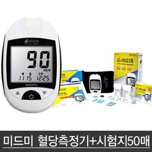 인포피아 미드미 혈당측정기+검사지50매(21년10월)