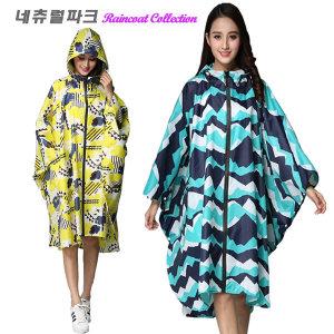 마운틴 클라우드 판초우의 레인코트 비옷 우비 아우터