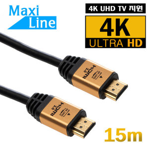 최고급형 HDMI 장거리 케이블 15m 2.0VER UHD 4K