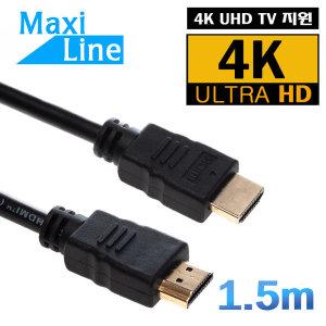 해밀전자 HDMI 케이블 1.5m 2.0VER UHD 4K