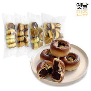 옛날만쥬 깨단지/경주빵/밤나라 /3봉 구매시 1봉증정