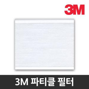 3M에어컨필터 말리부 pm2.5초미세먼지/미세먼지차단