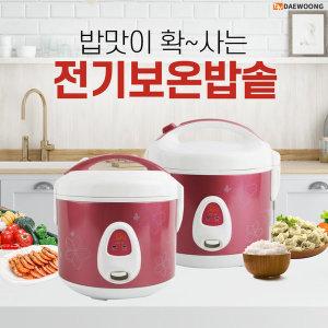 5 ~ 6 인용 미니 전기 보온 밥솥 밥통