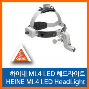 하이네 ML4 LED 헤드라이트 (J-008.31.413)