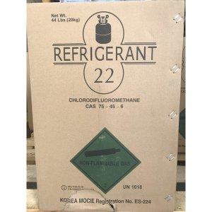 R22/R-22/K22/K-22/냉매