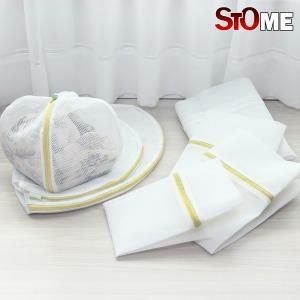 국산 무형광 세탁망 이중 빨래망 이불망 브라속옷망