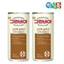 그린비아 고단백솔루션 200mlx60캔 영양보충식/ 정식품