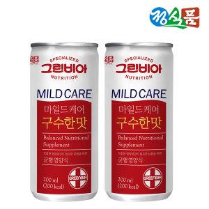 그린비아 마일드케어 구수한맛 200mlx60캔 영양보충식