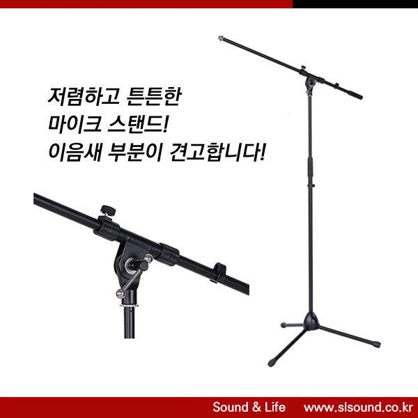 마이크스탠드 T자스탠드 마이크거치대 홀더포함