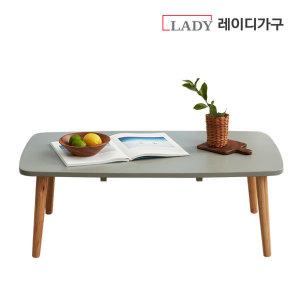 알로 테이블