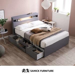 (현대Hmall) 삼익가구 피아트 LED 4단 멀티 수납 침대(SB 라텍스 7존 독립스프링 매트리스-퀸)