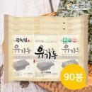 유기농 광천김 9단 도시락김 90봉 4g(8매)x9Px10팩