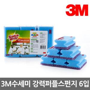 스카치브라이트 3M수세미 강력 퍼플 수세미 6입