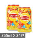 립톤 아이스티 복숭아맛 355ml x24캔