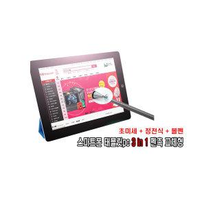스마트폰 테블릿PC 초미세 드로잉 터치펜 3in1(실버)