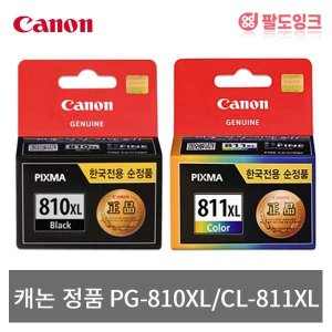 캐논 정품 PG-810XL CL-811XL MX366 MX416 245 IP2772