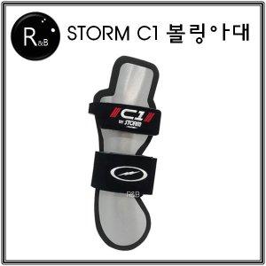 락엔볼 스톰 C1 볼링아대+속장갑