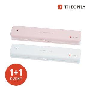 디온리 휴대용 칫솔살균기 핑크+화이트민트 1+1