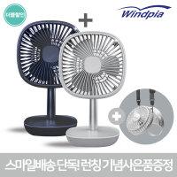 카이팬 휴대용선풍기 무선선풍기 미니선풍기 더블WH+NY