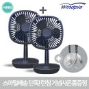 카이팬 휴대용선풍기 무선선풍기 미니선풍기 더블NY+NY