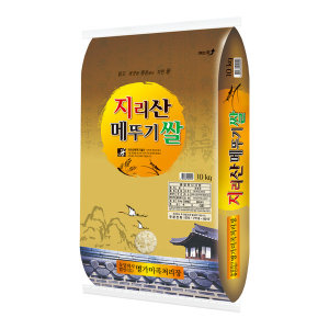 지리산메뚜기쌀 19년 햅쌀/찹쌀현미10Kg
