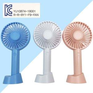 (판촉) 휴대용선풍기-화재보험가입 도매 인쇄 2388250