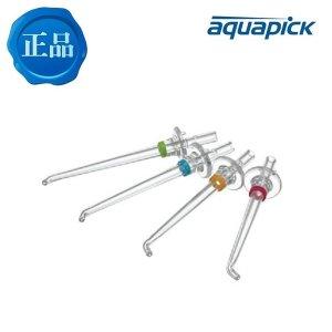 아쿠아픽 AQ-300 노즐 제트팁 4P